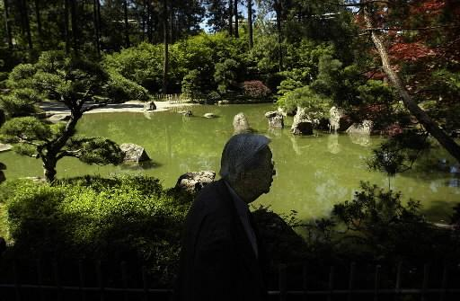 Japanese gardens readers 39 favorite places local guides for 146 garden pond drive lexington sc