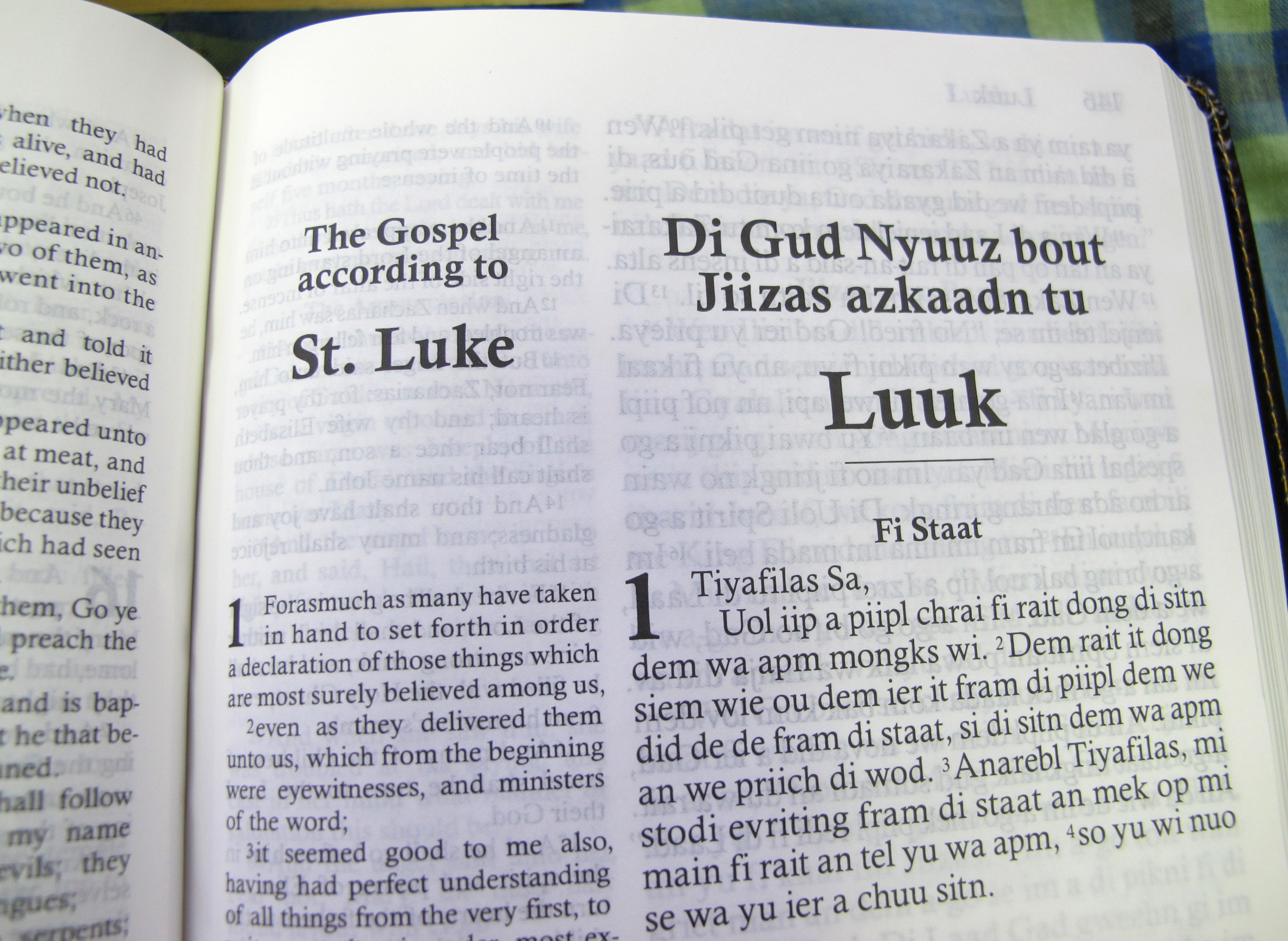 The First Page Of Gospel According To St Luke Or Di