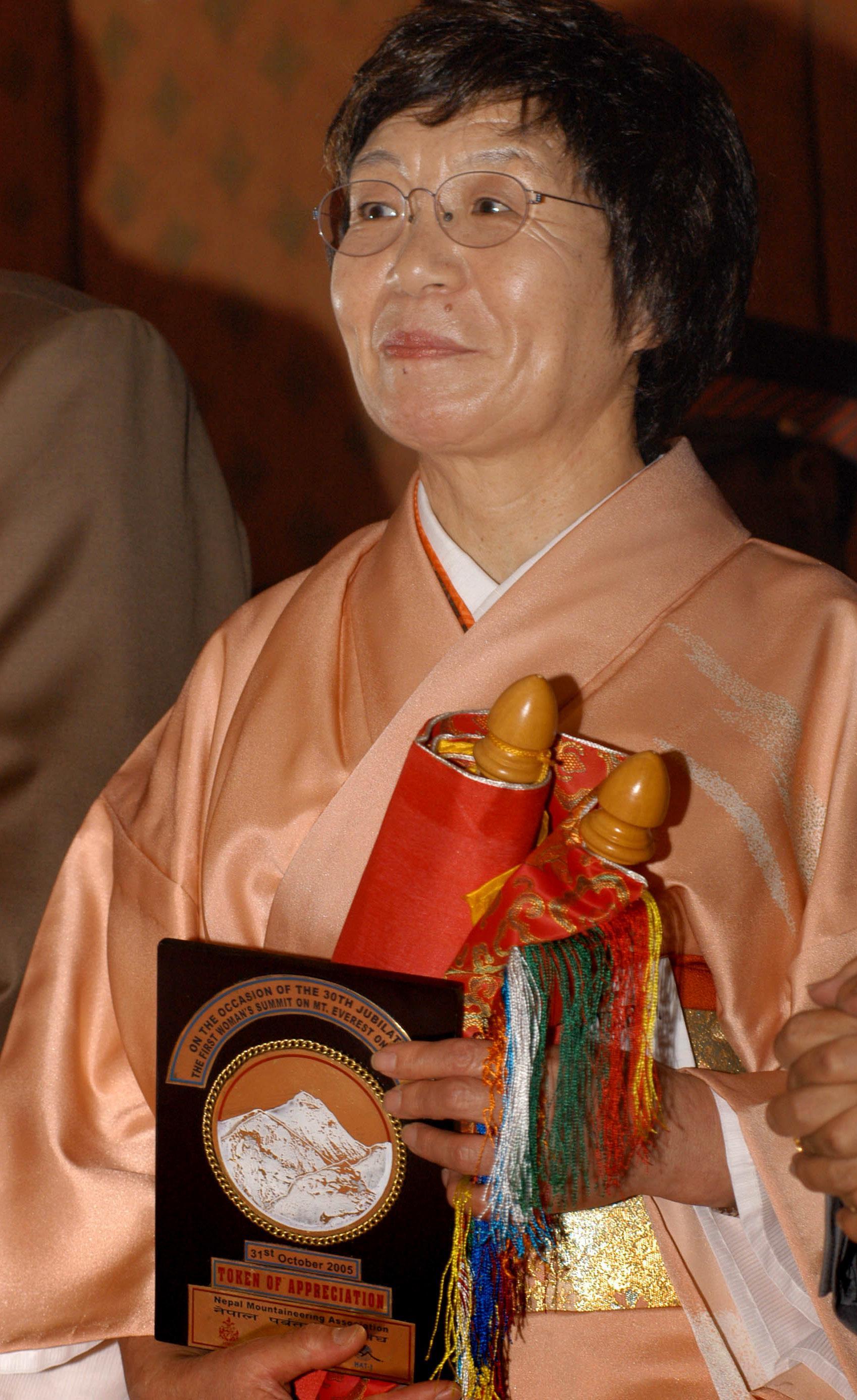 junko tabei - photo #13